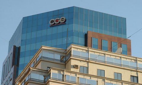 Compañia CGE invertiría 1800 millones de dolares al 2017